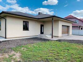 Продается одноэтажный дом 160 кв. м с подвалом