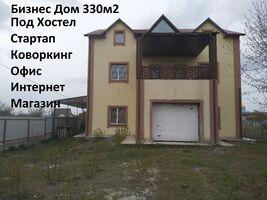 Продается 10-комнатная квартира 330 кв. м в Броварах