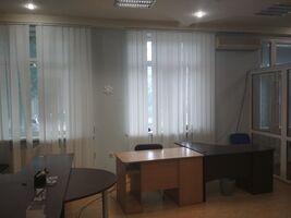 Сдается в аренду офис 1106 кв. м в нежилом помещении в жилом доме