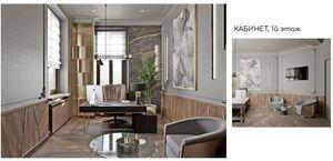 Продається будинок 4 поверховий 736 кв. м з меблями