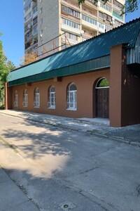 Продается офис 306 кв. м в административном здании
