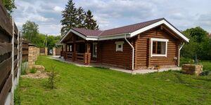 Продается одноэтажный дом 70 кв. м с садом