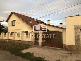 Продается 4-комнатная квартира 184 кв. м в Первомайском