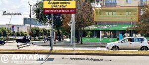 Продається готовий бізнес у сфері готельні послуги площею 87.45 кв. м