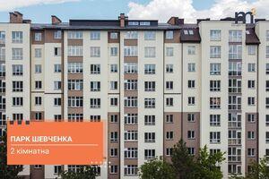 Продается 2-комнатная квартира 45 кв. м в Ивано-Франковске
