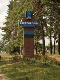 Продается земельный участок 400 соток в Киевской области