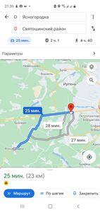 Продається земельна ділянка 11 соток у Київській області