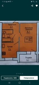Продается 1-комнатная квартира 39 кв. м в Сумах