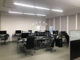 Здається в оренду офіс 590 кв. м в бізнес-центрі