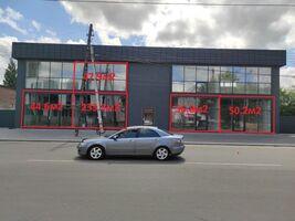 Сдается в аренду офис 44.6 кв. м в торгово-офисном центре