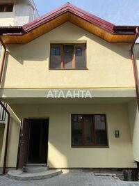 Продається будинок 2 поверховий 53 кв. м з бесідкою