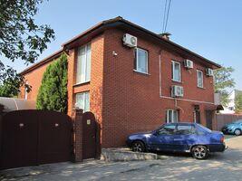 Продается дом на 2 этажа 289 кв. м с участком