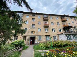 Продается 2-комнатная квартира 54 кв. м в Белой Церкви