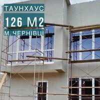 Продается дом на 2 этажа 126 кв. м с балконом
