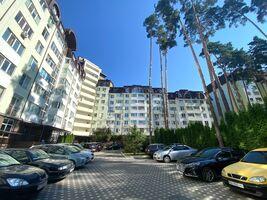 Продается 3-комнатная квартира 93 кв. м в Ирпене