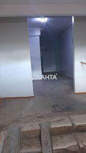 Продается комната 32.3 кв. м в Мариуполе