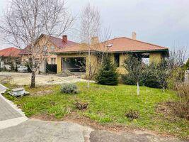 Продается одноэтажный дом 192 кв. м с гаражом