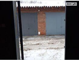 Здається в оренду окремий гараж під легкове авто на 20 кв. м