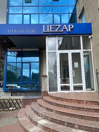 Продається готовий бізнес у сфері спортивно- оздоровчі послуги площею 2008 кв. м