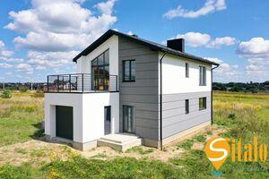 Продается дом на 2 этажа 145 кв. м с мебелью