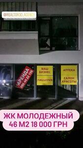 Довгострокова оренда приміщення вільного призначення, Дніпро, р‑н.Амур-Нижньодніпровський, Бєляєва(ЗамполітаБєляєва)вулиця, буд. 11111