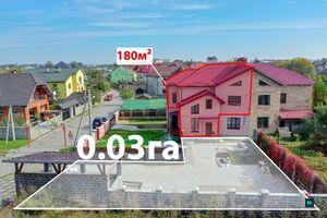 Сдается в аренду часть дома 160 кв. м с балконом