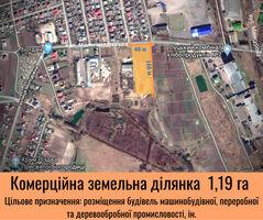 Продается земельный участок 60 соток в Волынской области