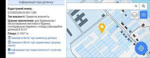 Продается земельный участок 14 соток в Волынской области