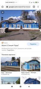 Продается земельный участок 195 соток в Харьковской области