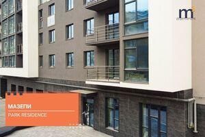 Продается 2-комнатная квартира 66 кв. м в Ивано-Франковске