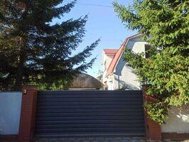 Продается 5-комнатная квартира 290 кв. м в Житомире