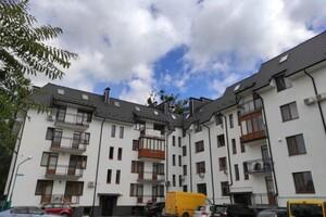 Продается 4-комнатная квартира 140 кв. м в Черновцах