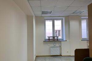 Сдается в аренду офис 46 кв. м в административном здании