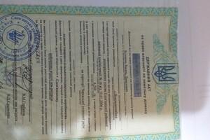 Продается земельный участок 6.24 соток в Донецкой области