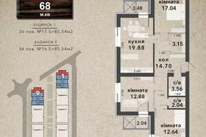 Продается 3-комнатная квартира 68 кв. м в Ирпене