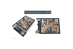 Продается дом на 2 этажа 112 кв. м с баней/сауной