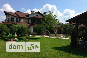 Купить недвижимость в Киевской области
