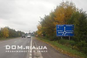 Купить землю коммерческого назначения в Хмельницкой области