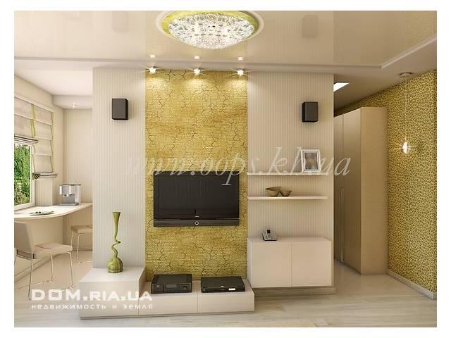 Дизайн 2х комнатной квартиры хрущевки