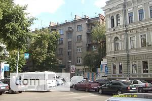 Куплю офис Харьковской области