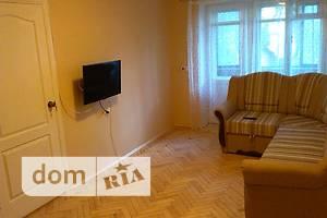 Сниму однокомнатную квартиру посуточно без посредников