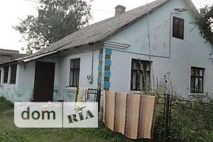 Куплю дом в Сокале без посредников