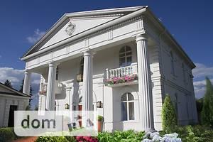 Куплю частный дом без посредников