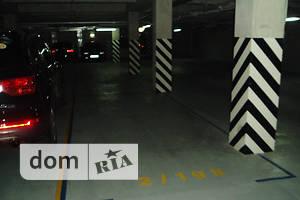 Подземный паркинг без посредников Донецкой области