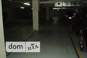 Сниму подземный паркинг долгосрочно в Донецкой области