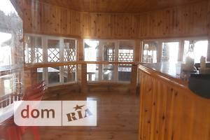 База отдыха, пансионат без посредников Житомирской области