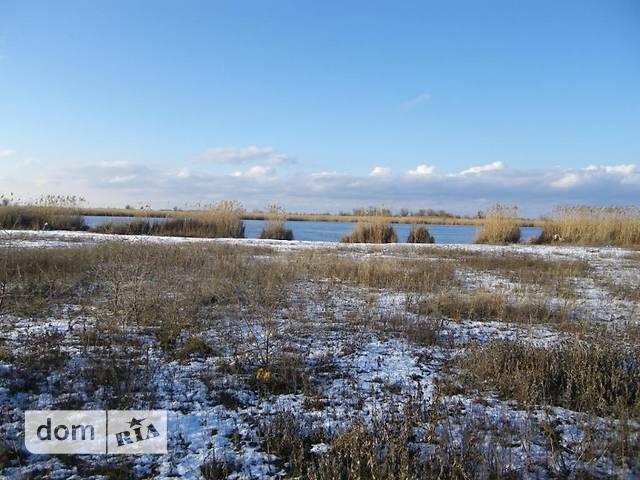 Херсонская обл земельные участки голая пристань