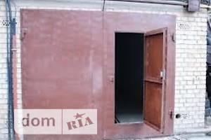 Сниму бокс в гаражном комплексе долгосрочно в Николаевской области
