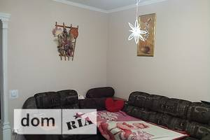 Куплю недвижимость в Житомире