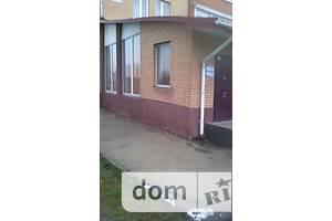Куплю офисное помещение Тернопольской области